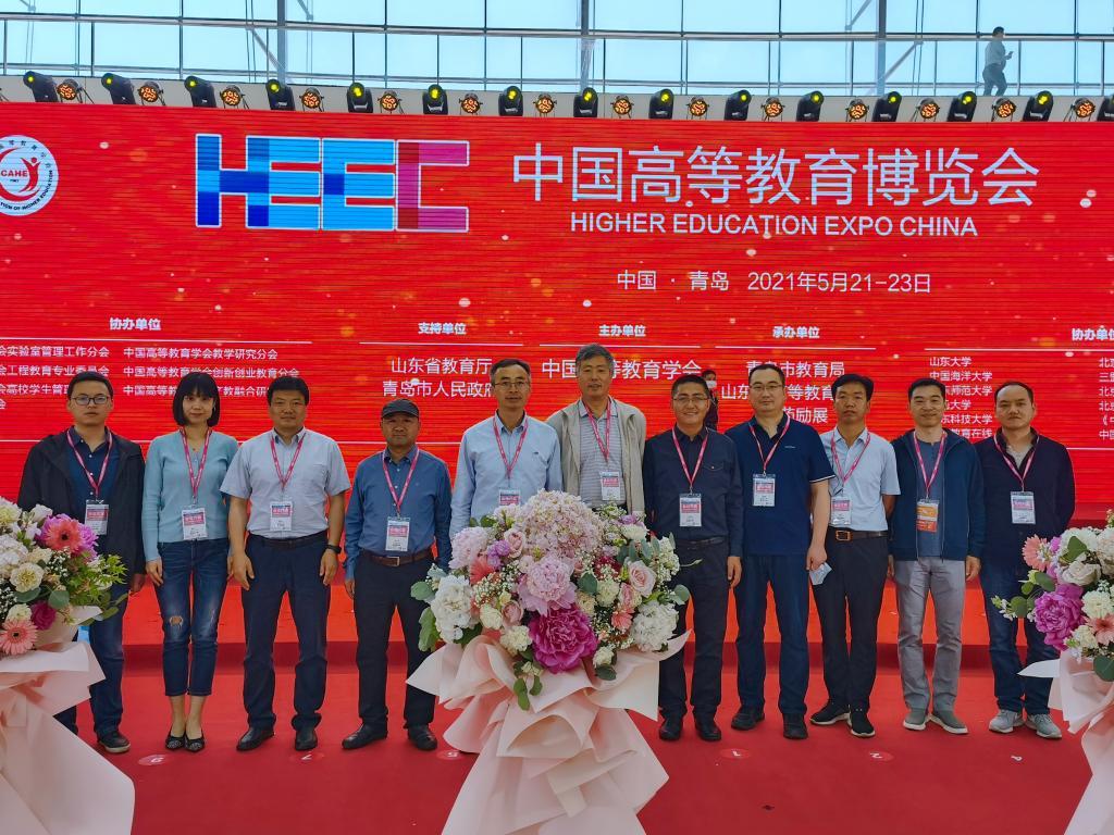转发:我校组织教师参加第56届中国高等...
