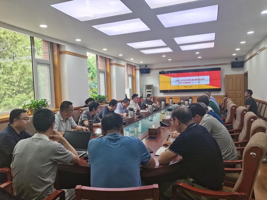 学校举办2021年二级党组织纪检委员学习培训班